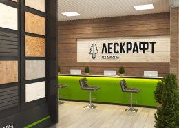 Дизайн проект магазина в г. Севастополь от Студии FRINO