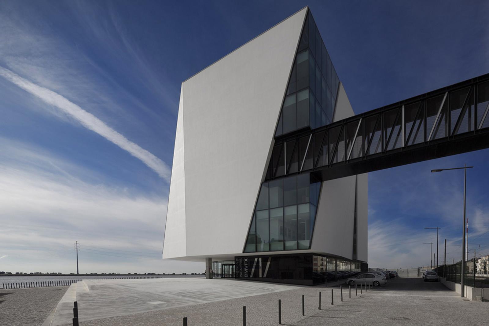 Библиотека в Португалии